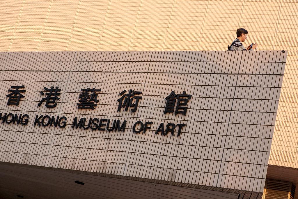 Hongkong, museum, konst